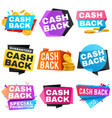 cash back sale banners with ribbons saving vector image vector image