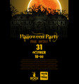design invitation for a halloween party vector image