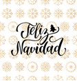 feliz navidad translated merry christmas vector image vector image