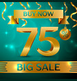 gold big sale seventy five percent for discount vector image vector image
