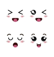set of faces of emoticon vector image