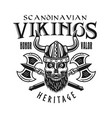 viking skull and crossed axes emblem vector image vector image