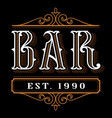 bar logo design vector image
