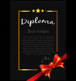 diploma template with red ribbon on black vector image