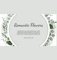 frame border background floral wedding card with vector image vector image