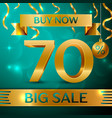 gold big sale seventy percent for discount vector image vector image