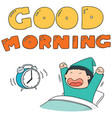 set of man wake up vector image vector image