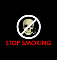 stop smoking template design vector image