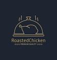 roasted chicken logo vector image