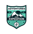 adventures expedition vintage isolated badge vector image vector image