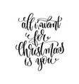 all i want for christmas is you - hand lettering vector image