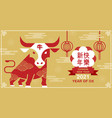 chinese new year 2021 happy new year greetings vector image