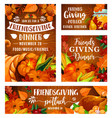 friendsgiving potluck dinner thanksgiving day vector image