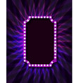 purple neon abstract shape frame vector image