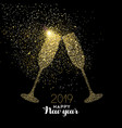 new year 2019 party drink gold glitter dust card vector image vector image