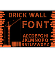 Orange decorative brick wall style font vector image vector image
