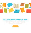 reading program for kids landing page template vector image