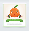 cute humanized citrus fruit character happy vector image