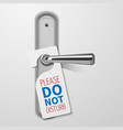 metallic door handle with do not disturb white vector image vector image