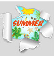on a summer holiday vector image