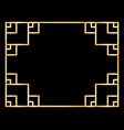 asian ornamented golden frame on a dark background vector image vector image