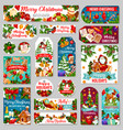 christmas tags or label of winter holiday gifts vector image