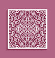 cutout paper element with square lace pattern vector image