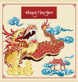 happy chinese new year dragon dance cloud and vector image