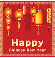 happy chinese new year with firecrackers and chine vector image vector image
