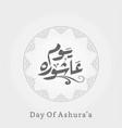 holly day of ashura muharram