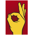 human okay hand sign vector image vector image