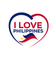 i love philippines vector image