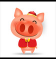 pig cartoon isolated elements for artwork happy vector image vector image