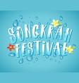 songkran festival in thailand april hand drawn vector image