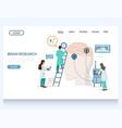 brain research website landing page design vector image vector image