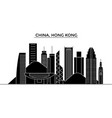 china hong kong architecture city skyline vector image vector image