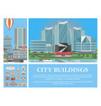 flat city colorful concept vector image vector image