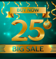 gold big sale twenty five percent for discount vector image vector image