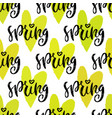 spring seamless pattern repeating texture vector image