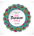 summer sale round frame sea shells and vector image vector image