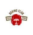 Champion boxing club emblem template with boxing
