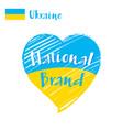 flag heart of ukraine national brand vector image