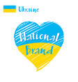 flag heart of ukraine national brand vector image vector image