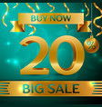 gold big sale twenty percent for discount vector image vector image