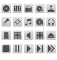 Grey media icons on gray squares vector image vector image