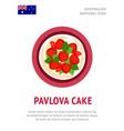 pavlova cake traditional australian dish vector image