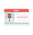 periodontist medical specialist badge vector image vector image