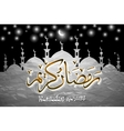 Ramadan Kareem Greeting file in arabic as vector image