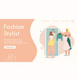 banner fashion stylist concept shopping vector image