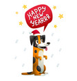 cute dog with happy new year inscription stylish vector image vector image